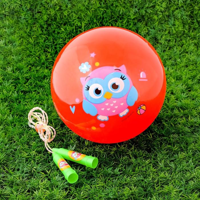 """Игровой набор: скакалка, мяч детский """"Совенок"""", 22 см"""