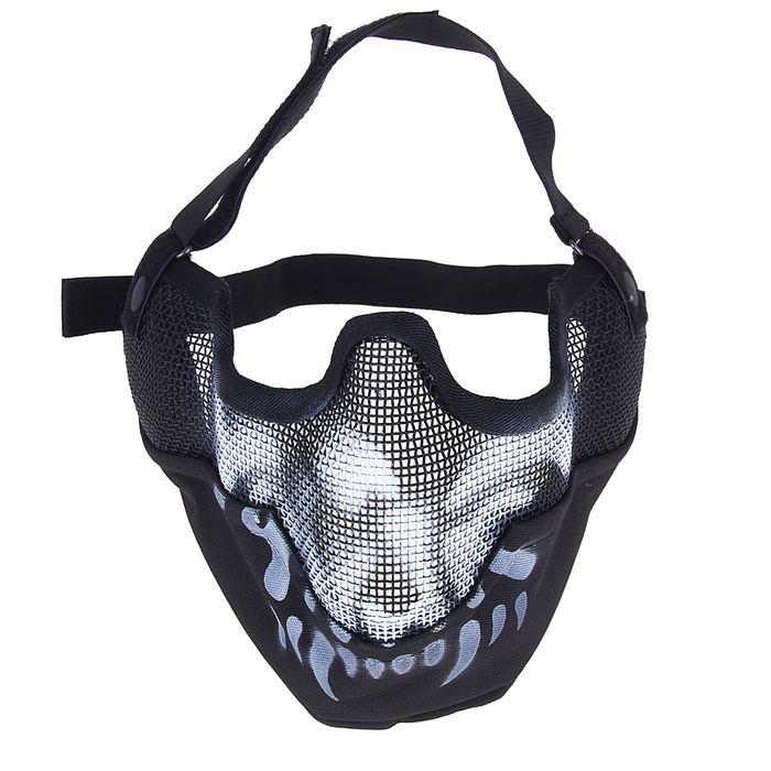 Маска для страйкбола KINGRIN V2 strike metal mesh mask (Skull) MA-10-WB