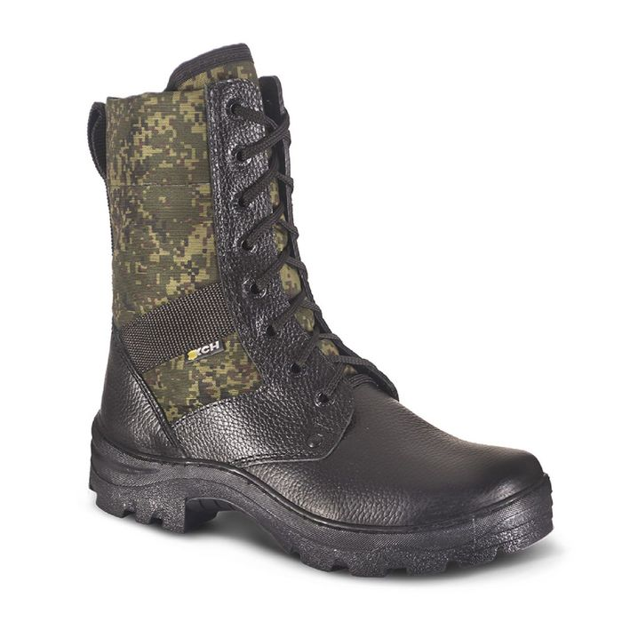Ботинки мужские «Охрана», облегчённые, цвет камуфляж, размер 44