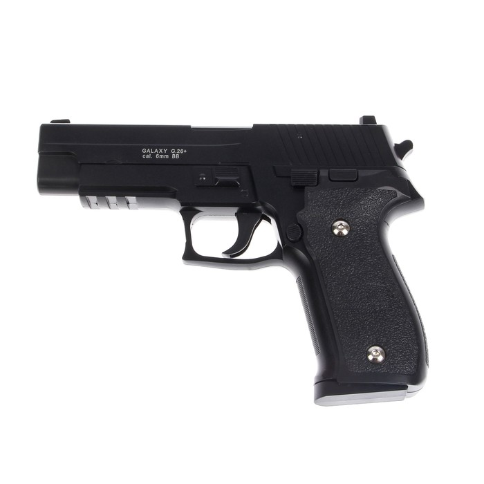 Пистолет пружинный Galaxy G.26+, клб 6 мм
