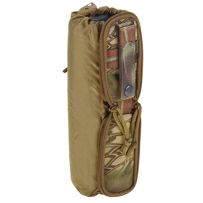Подсумок Folding water bottle bag Mandrake BP-18-MA, 0,5 л