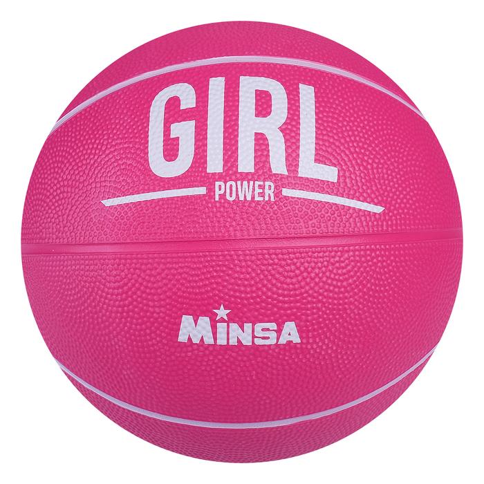 "Мяч баскетбольный MINSA ""GIRL POWER"", рамзер 6, PVC, бутиловая камера, 450 г"