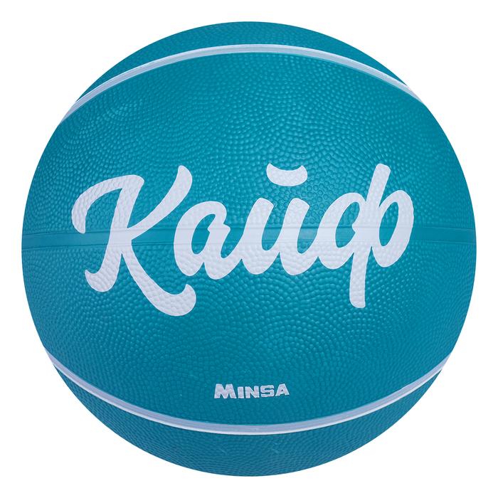 """Мяч баскетбольный MINSA """"Кайф"""", рамзер 6, PVC, бутиловая камера, 450 г"""