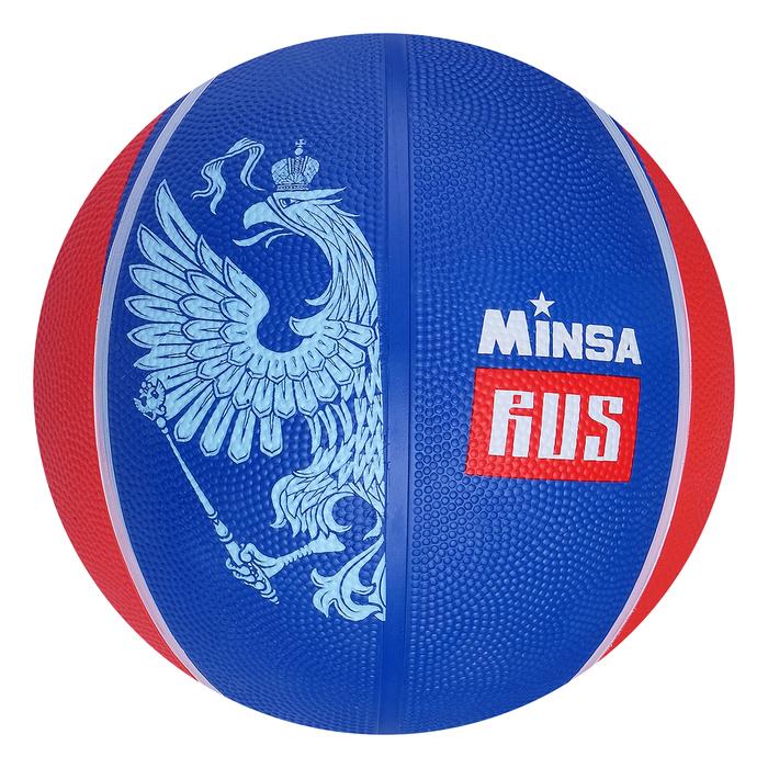 "Мяч баскетбольный MINSA ""RUS"", размер 7, PVC, бутиловая камера, 500 г"