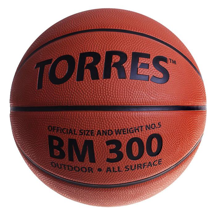 Мяч баскетбольный Torres BM300, B00015, размер 5