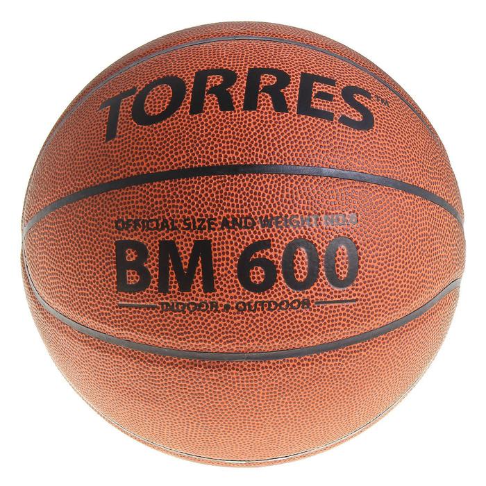 Мяч баскетбольный Torres BM600, B10026, размер 6