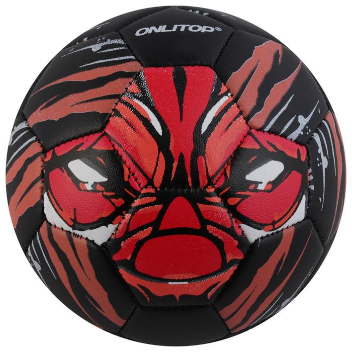 """Мяч футбольный ONLITOP """"Тигрёнок"""", размер 2, 32 панели, PVC, бутиловая камера, 100 г"""
