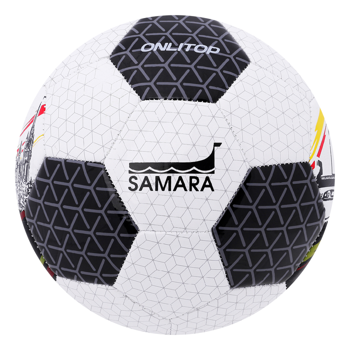 """Мяч футбольный """"SAMARA"""", размер 5, 32 панели, PVC, бутиловая камера, 320 г"""