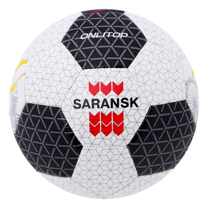 """Мяч футбольный """"SARANSK"""", размер 5, 32 панели, PVC, бутиловая камера, 320 г"""
