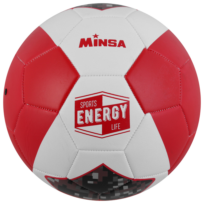 """Мяч футбольный MINSA """"SPORT ENERGY"""", размер 5, 32 панели, PVC, бутиловая камера, 260 г"""
