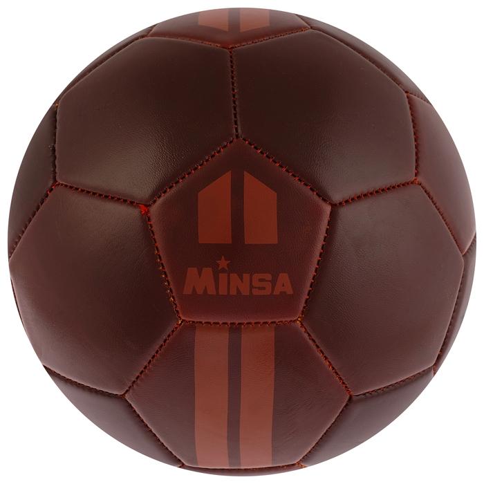 "Мяч футбольный MINSA ""Старая школа"", размер 5, 32 панели, PVC, бутиловая камера, 260 г"