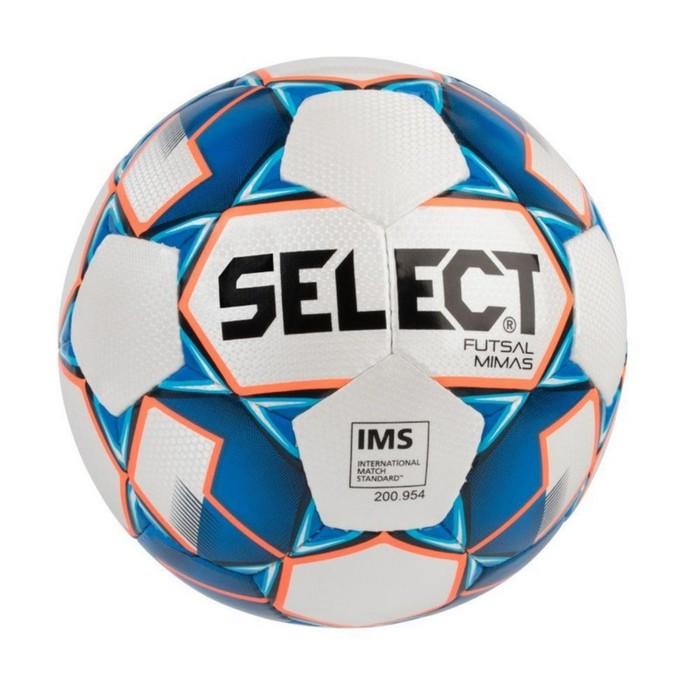 """Мяч мини-футбольный """"SELECT FUTSAL MIMAS"""", размер 4, 32 панели"""