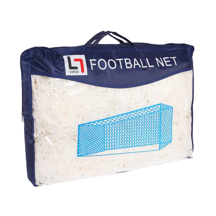 Сетка футбольная, белая нить 2,5 мм 7,5м*2,5 м, ( в комплекте 2 сетки)