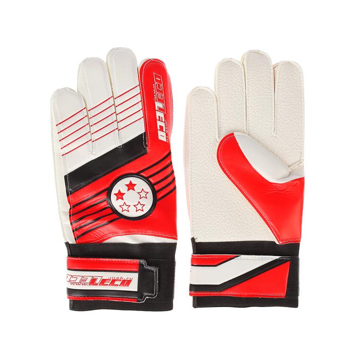 Перчатки футбольные вратарские 2 звезды, размер L