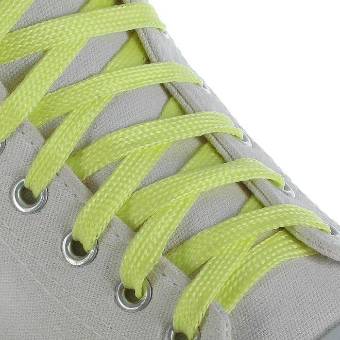 Шнурки для обуви, d = 10 мм, 100 см, пара, цвет жёлтый