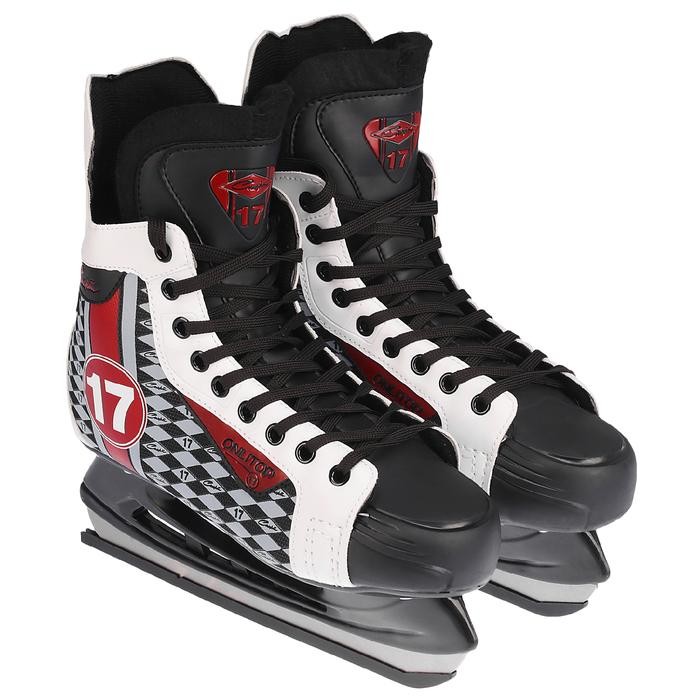 Коньки хоккейные 225X, размер 43