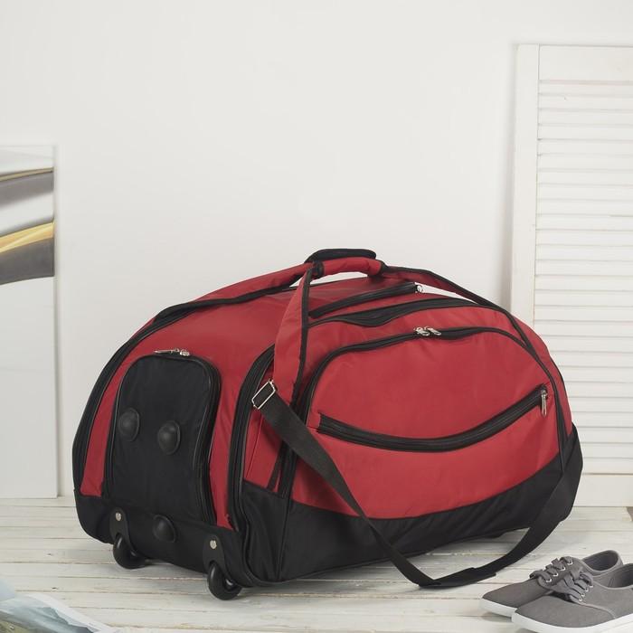 Сумка дорожная на колёсах, отдел на молнии, отдел для обуви, 3 наружных кармана, длинный ремень, цвет чёрный/красный