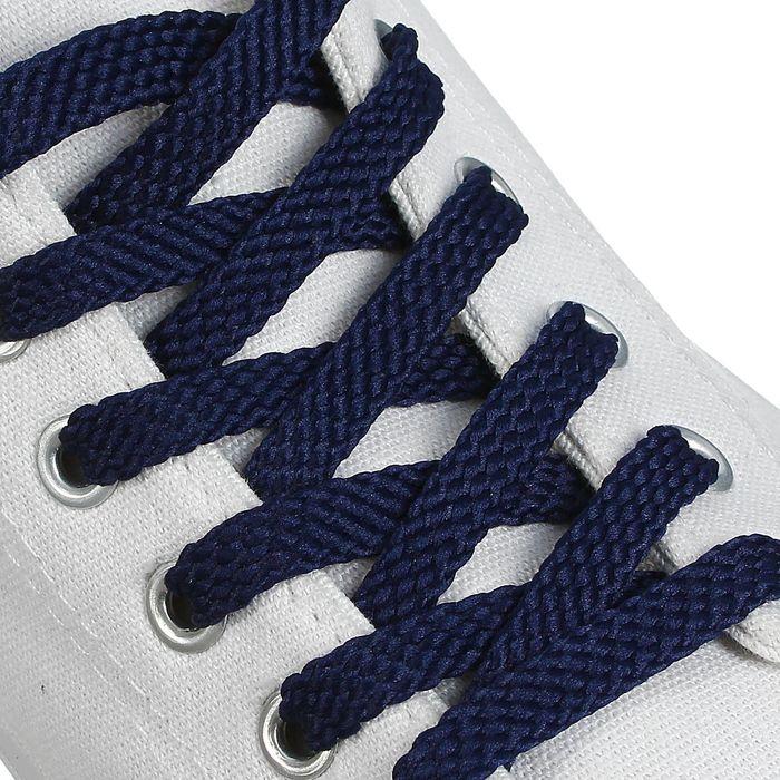 Шнурки для обуви, 8 мм, 120 см, пара, цвет синий
