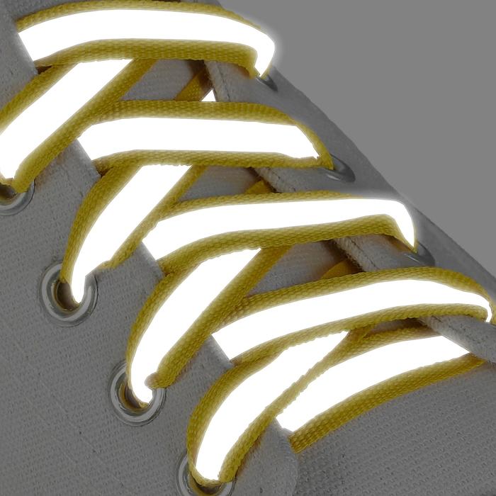 Шнурки для обуви, со светоотражающей полосой, d = 10 мм, 70 см, пара, цвет жёлтый