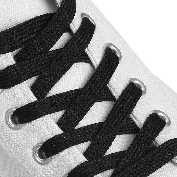 Шнурки для обуви, 7 мм, 120 см, пара, цвет чёрный