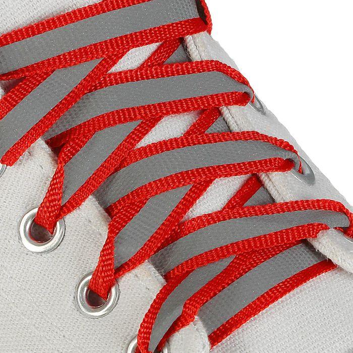 Шнурки для обуви, со светоотражающей полосой, d = 10 мм, 70 см, пара, цвет красный