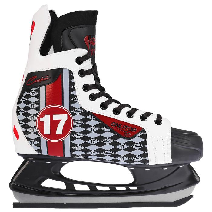 Коньки хоккейные 225X, размер 40