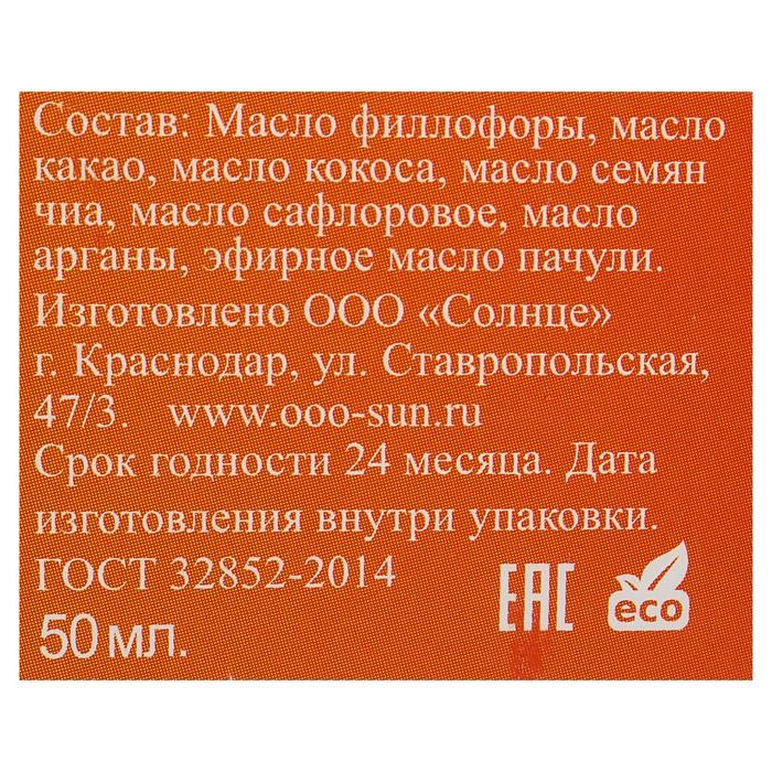 "Масло для загара МореЛечит ""Бронзовый ангел"", 50 мл"
