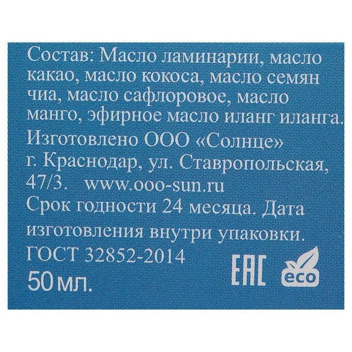 """Масло для загара МореЛечит """"Морская жемчужина"""", 50 мл"""
