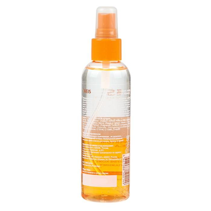 Двухфазное масло для стойкого загара с витамином Е и экстрактом абрикоса, 150 мл
