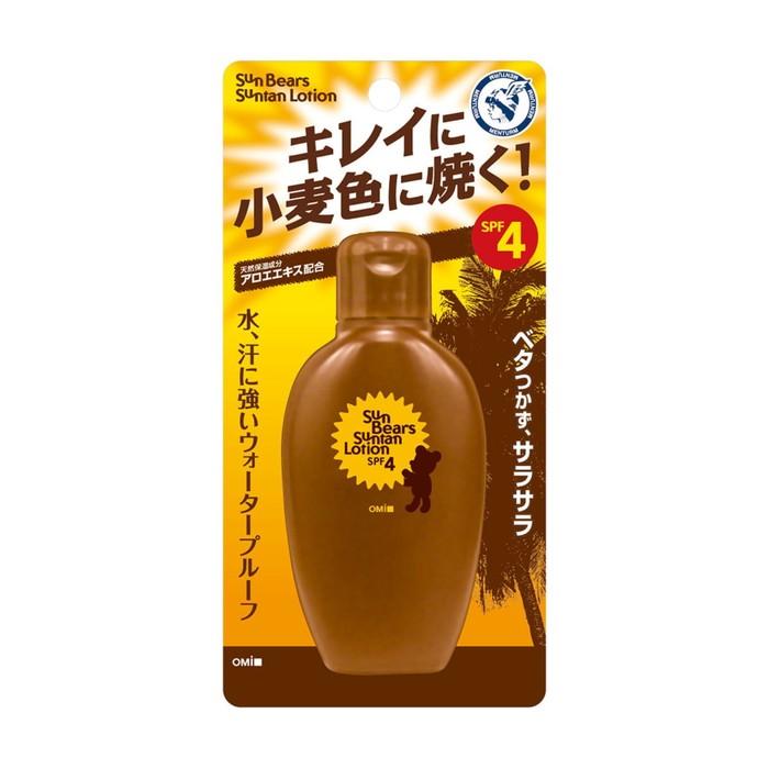 Водостойкий влагосберегающий лосьон для загара OMI BROTHER Sun Bears с защитой от ультрафиолета с экстрактом алоэ вера, SPF4 ,100 мл