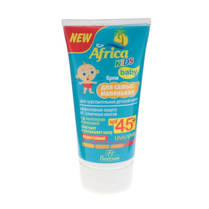 Солнцезащитный крем Africa Kids baby для самых маленьких, SPF 45+, 50 мл