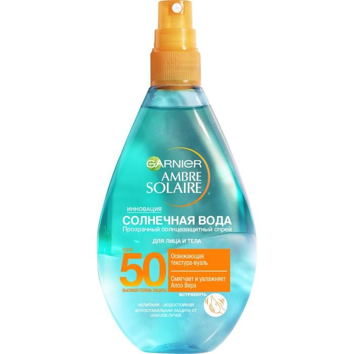 Солнцезащитный спрей Garnier Ambre Solaire «Солнечная вода» Spf50, освежающий, с алоэ вера, 150 мл