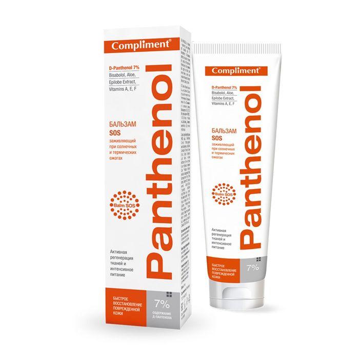 Бальзам SOS Compliment panthenol, заживляющий, при солнечных и термических ожогах, 75 мл