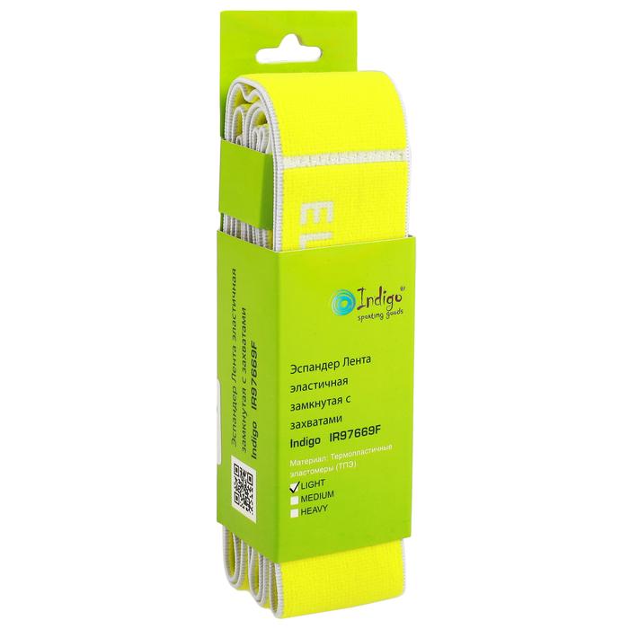 Резина для растяжки всех групп мышц, с петлями, LIGHT, 90 х 4 cм, цвет жёлтый