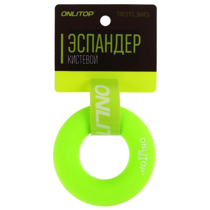 Эспандер кистевой 6,5 см, нагрузка 20 кг, цвет зеленый