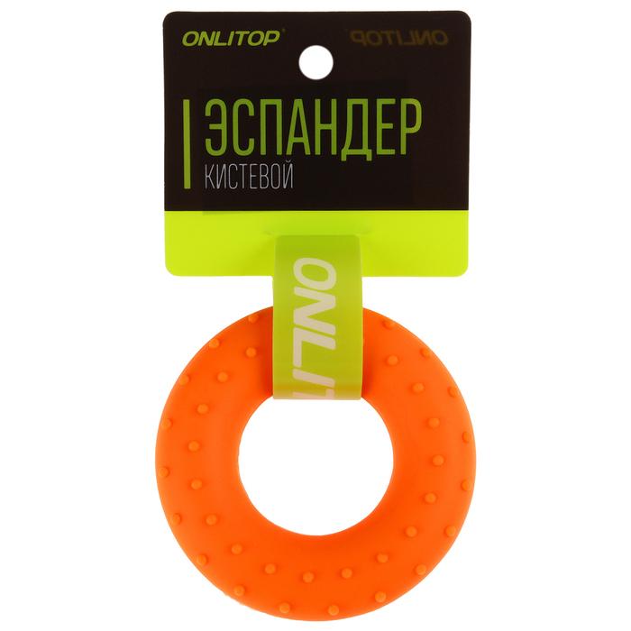 Эспандер кистевой, массажный 7 см, нагрузка 35 кг, цвет оранжевый