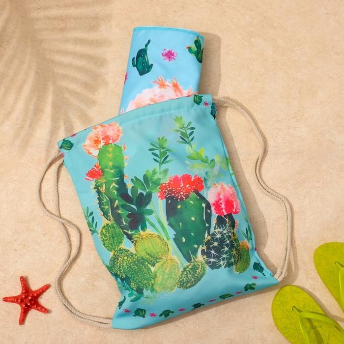 """Полотенце пляжное в сумке Этель """"Кактусы"""", 70*140 см, микрофибра, 100% п/э"""