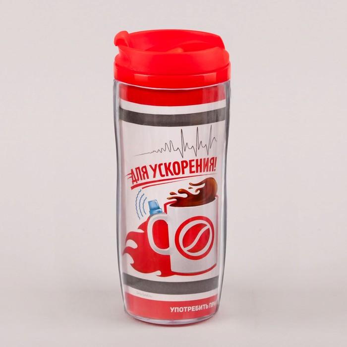 Термостакан «Доктор», 350мл