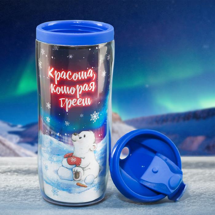 Термостакан «Мурманск. Медведи», 350 мл