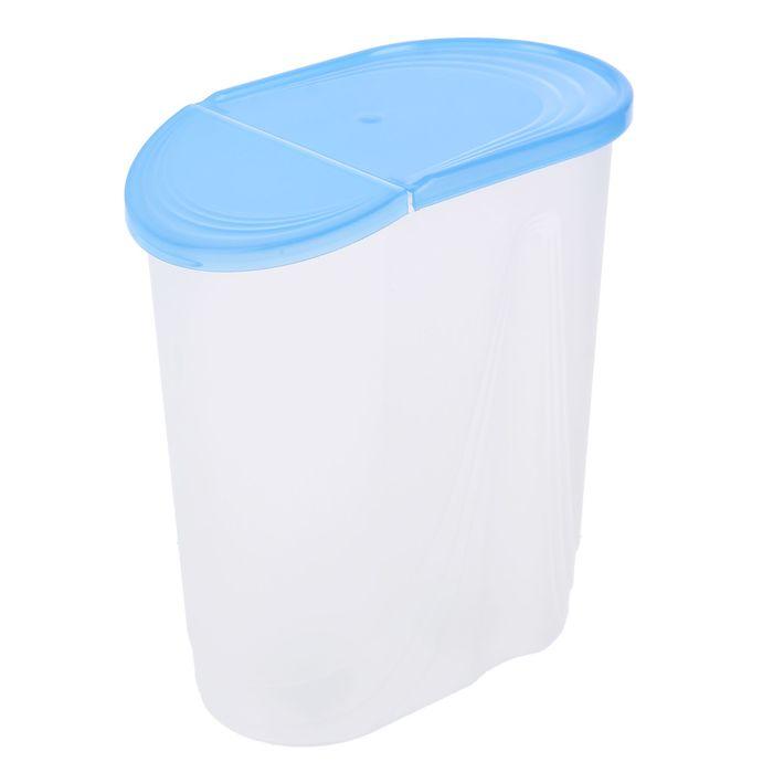 Емкость для сыпучих продуктов 2 л Wave, цвет голубой