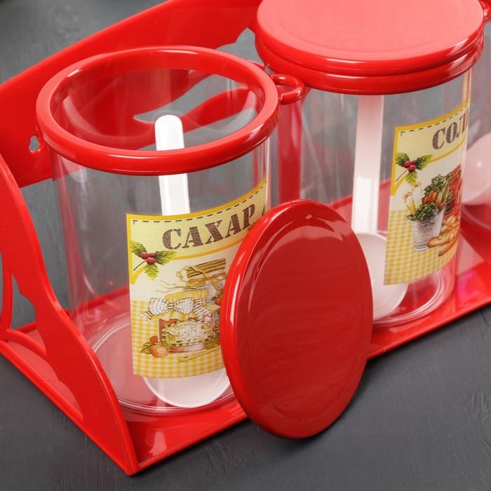 """Набор банок для сыпучих продуктов 1 л """"Ассорти"""" на подставке, 3 шт, цвет МИКС"""