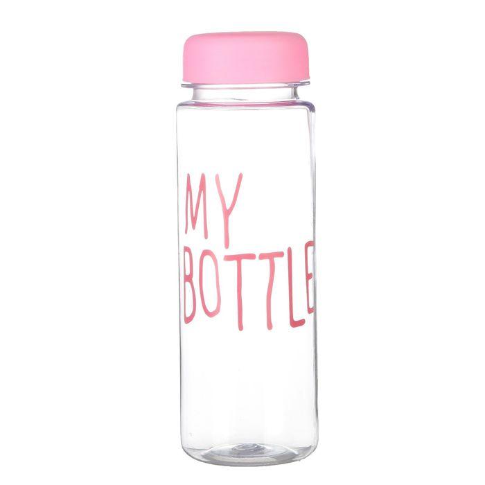 """Бутылка для воды """"My bottle"""" с винтовой крышкой, 500 мл, розовая, 6.5х21 см"""
