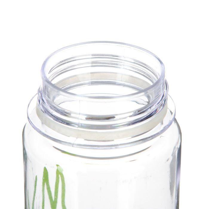 """Бутылка для воды """"My bottle"""" с винтовой крышкой, 500 мл, зелёная, 6.5х21 см"""