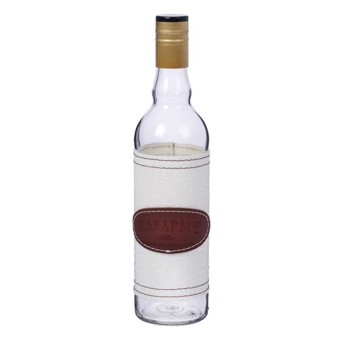 """Бутылка 500 мл """"Магарыч"""", белый чехол, колпачок"""