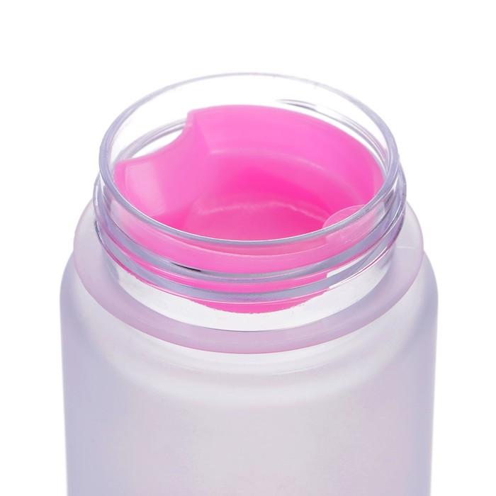 """Бутылка для воды """"My bottle"""", 500 мл, градиент, розовая, 6.5х6.5х19 см"""