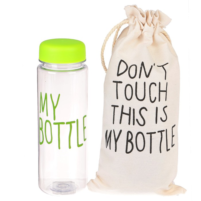 """Бутылка для воды """"My bottle"""" с винтовой крышкой, 500 мл, в мешке, микс, 6х19 см"""