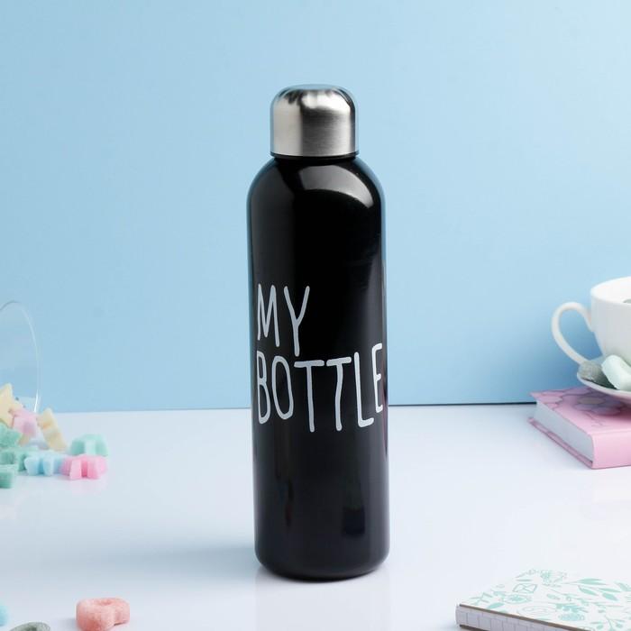 """Бутылка для воды """"My bottle"""", 700 мл, чёрная, 6.5х24 см"""