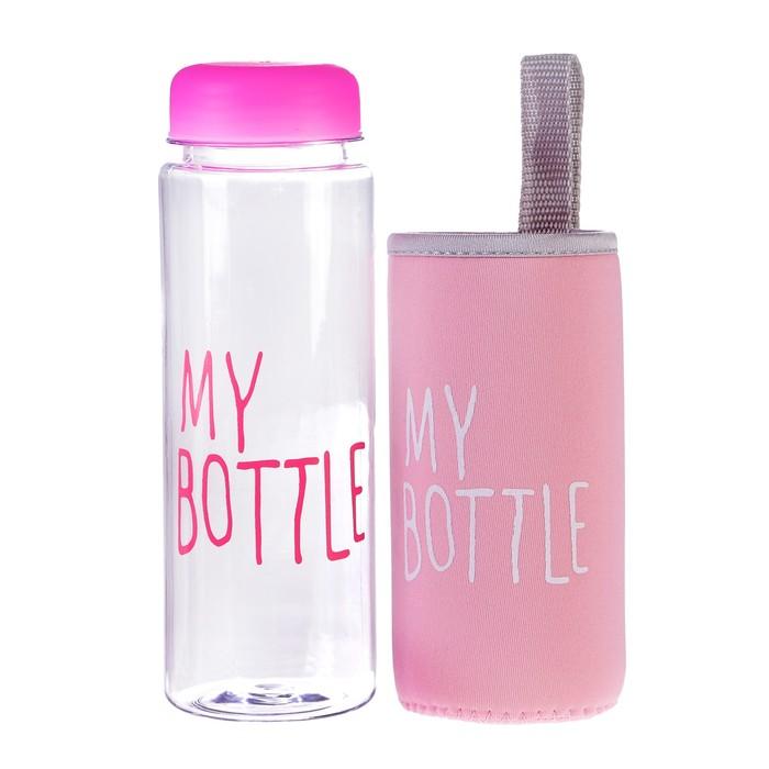 """Бутылка для воды """"My bottle"""", 500 мл, в чехле, крышка винтовая, розовая, 6.5х6.5х19 см"""