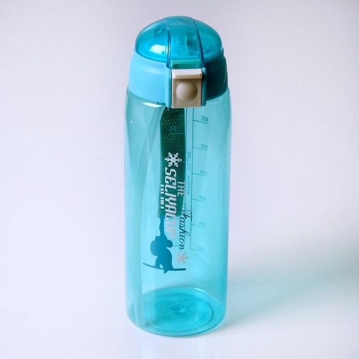 Бутылка для воды 700 мл The fashion saliyacup, с трубочкой, микс, 7х7х22 см