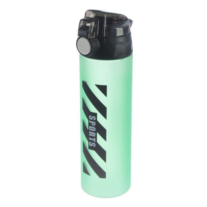 Бутылка для воды 700 мл, с надписями, рисунок полоски, крышка на защёлке, микс, 7х25 см